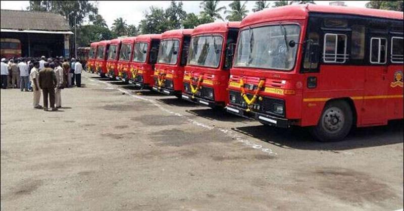 महाराष्ट्र: लॉकडाउन में ढील के बाद आज से पूरी क्षमता के साथ MSRTC की बसों का परिचालन शुरू