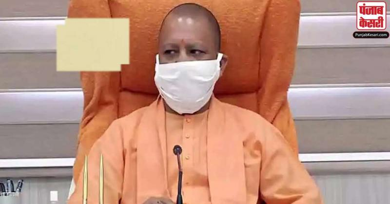 CM योगी का आदेश :प्रेम विवाह के नाम पर धर्मांतरण के प्रभावी रोकथाम के लिए कड़ी रणनीति बनाये