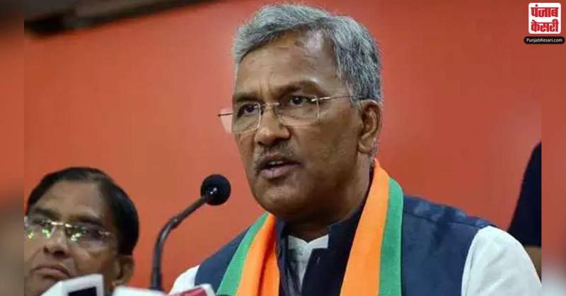 उत्तराखंड में फसलों को जंगली जानवरों से बचाने के लिए दीवारें खड़ी करेगी : CM त्रिवेंद्र सिंह रावत