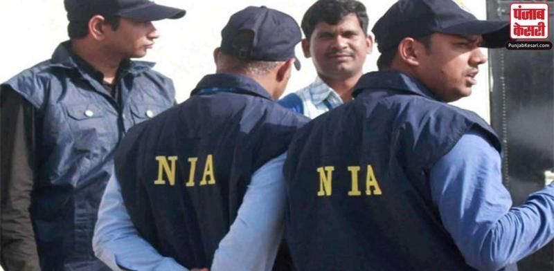एनआईए ने आतंकवादी अल-कायदा मॉड्यूल का किया भंडाफोड़, 9 लोग गिरफ्तार