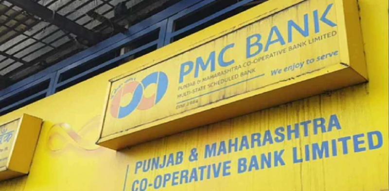 PMC बैंक घोटाला: ED ने जब्त किए 100 करोड़ रुपये मूल्य के 3 होटल