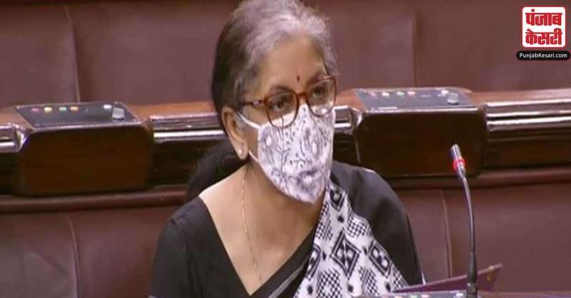 राज्यसभा में बोली वित्त मंत्री निर्मला सीतारमण - कोरोना महामारी की वजह से अध्यादेश लाया गया