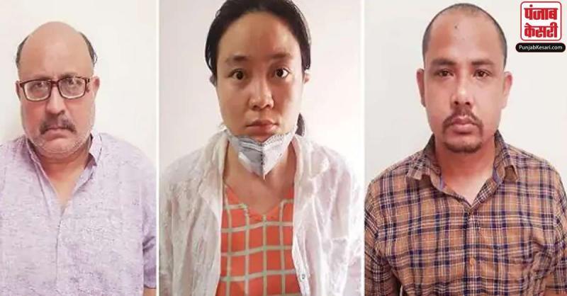 चीन के लिए रक्षा संबंधी जासूसी करने वाले पत्रकार समेत एक चीनी महिला और नेपाली युवक गिरफ्तार