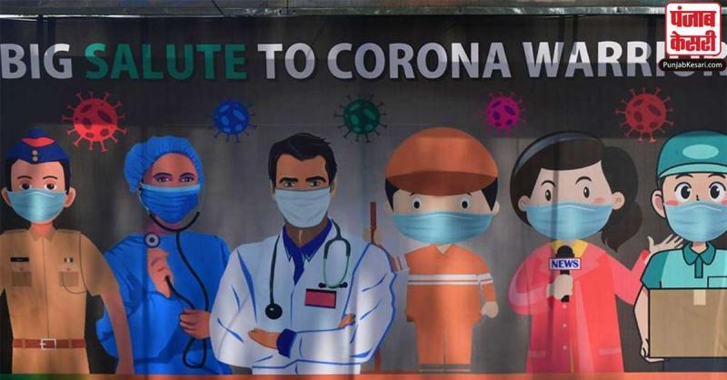 भारत को कोरोना से लड़ाई में ऐतिहासिक उपलब्धि, स्वस्थ मरीजों के मामले में अमेरिका को पीछे छोड़ बना शीर्ष