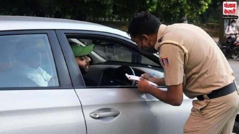 कार में मास्क न पहनने पर पुलिस ने लगाया 500 का जुर्माना,अब शख्स ने की 10 लाख रुपए की मांग