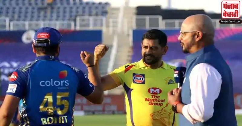 MI vs CSK IPL 2020  : चेन्नई सुपर किंग्स ने टॉस जीतकर पहले गेंदबाजी का फैसला, जानिये प्लेइंग XI