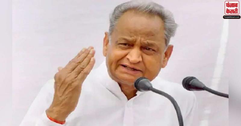 UPSC की तर्ज पर RPSC-RSSB की भर्ती होगी पूरी, CM गहलोत ने दिए निर्देश
