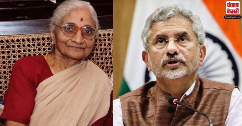 विदेश मंत्री एस जयशंकर की मां सुलोचना सुब्रमण्यम का निधन, पिछले कुछ समय से थीं बीमार