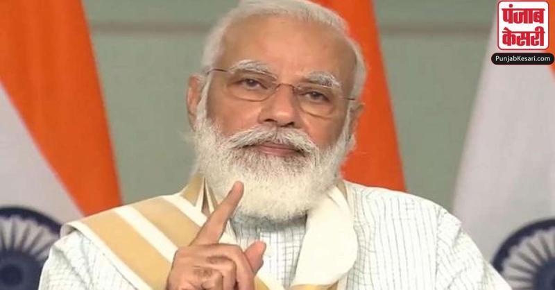 कृषि बिल पास होने पर बोले PM मोदी-आज का दिन भारत के लिए ऐतिहासिक