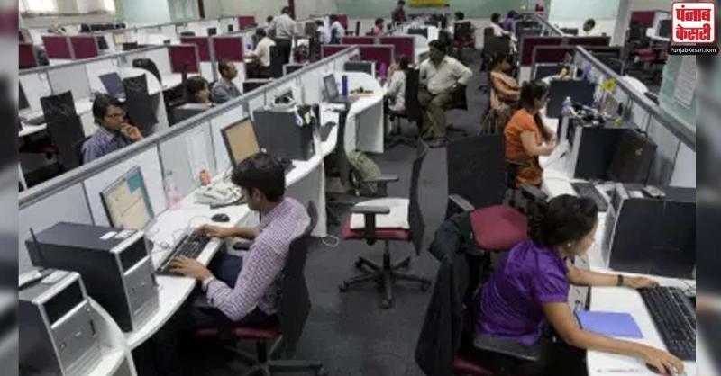 आईसीईए ने कहा- कर्नाटक की नई औद्योगिक नीति से राज्य में 1.2 लाख नए रोजगार होंगे सृजित