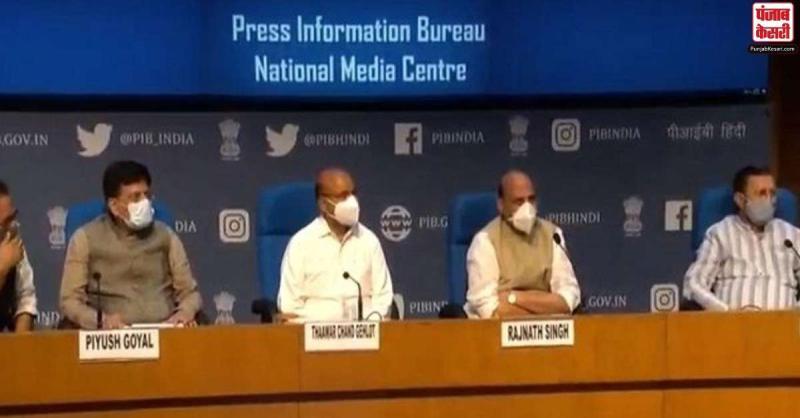 राज्यसभा में विपक्ष के अमर्यादित आचरण पर रक्षा मंत्री राजनाथ सिंह बोले- सदन में विपक्षी सदस्यों का आचरण शर्मनाक