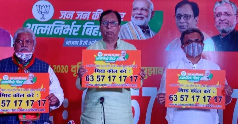 भाजपा का चुनावी घोषणा पत्र आम जन भावनाओं पर आधारित :डॉ जायसवाल