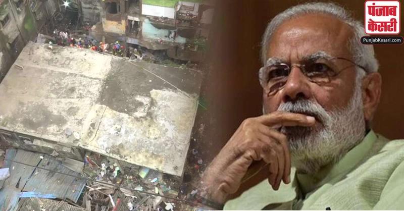 भिवंडी हादसे में मारे गए लोगों के परिवारों के प्रति PM मोदी ने जताया दुख