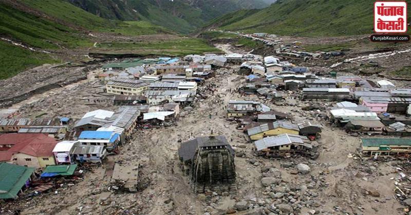 2013 आपदा: केदारनाथ क्षेत्र में मिले चार नर-कंकाल, 3183 व्यक्ति अभी भी लापता