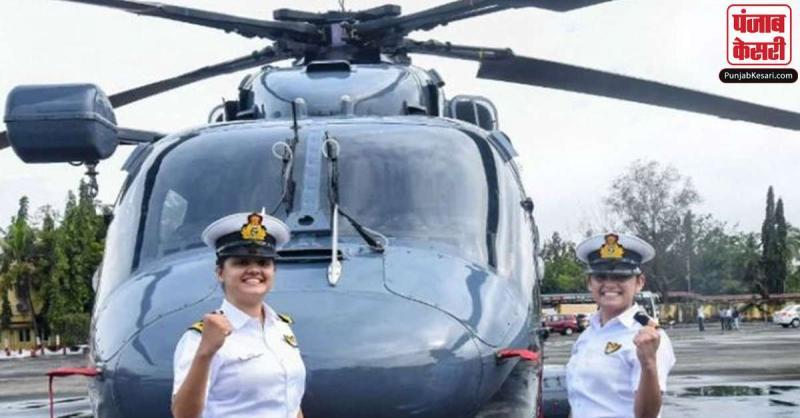 भारतीय नौसेना ने पहली बार हेलीकॉप्टर स्ट्रीम में दो महिला अधिकारियों को किया तैनात
