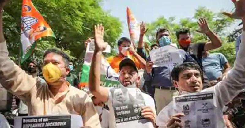 जम्मू-कश्मीर : यूथ कांग्रेस कार्यकर्ताओं ने कृषि विधेयकों के खिलाफ किया प्रदर्शन