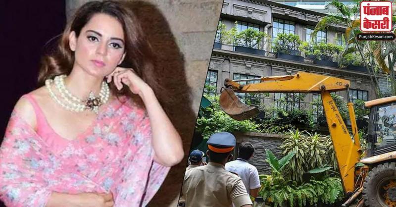 अभिनेत्री कंगना रनौत ने बंबई HC में कहा - बंगले में अवैध बदलाव नहीं किये, BMC के आरोप गलत