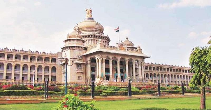 कोरोना महामारी के कारण कर्नाटक विधानसभा के मानसून सत्र की अवधि कम की गयी