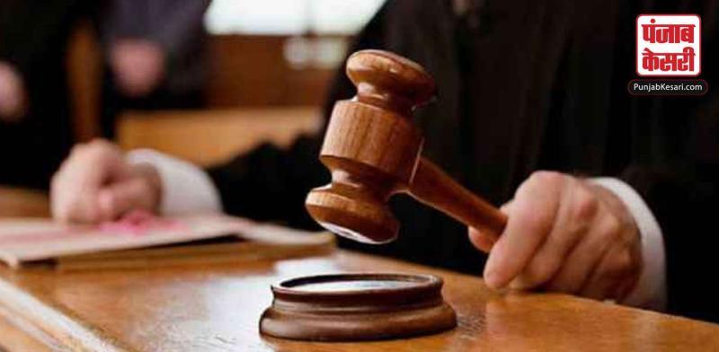 लक्ष्मी विलास पैलेस मामला : अदालत ने बैजल समेत तीन आरोपियों के खिलाफ गिरफ्तारी वारंट पर रोक लगाई