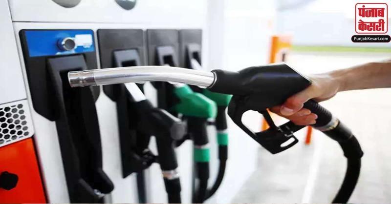 पेट्रोल और डीजल के दाम स्थिर, नहीं हुआ कोई आज बदलाव