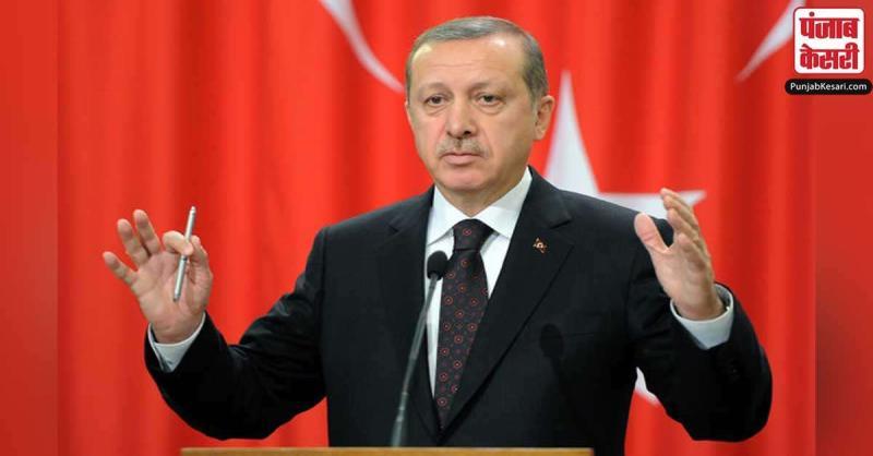 कश्मीर के मुद्दे को लेकर तुर्की के राष्ट्रपति पर भड़का भारत, कहा- आंतरिक मामलों में दखल स्वीकार नहीं