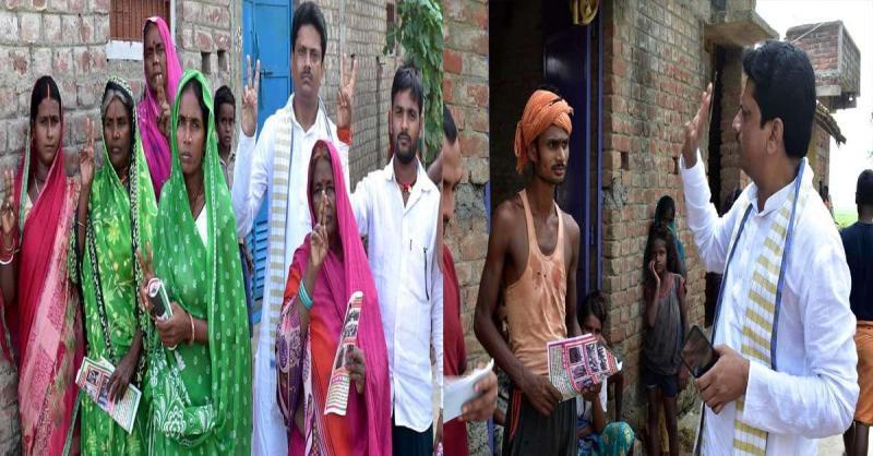 जन अधिकार पार्टी के कलीमुल्लाह ने पालीगंज में चलाया जनसंपर्क अभियान