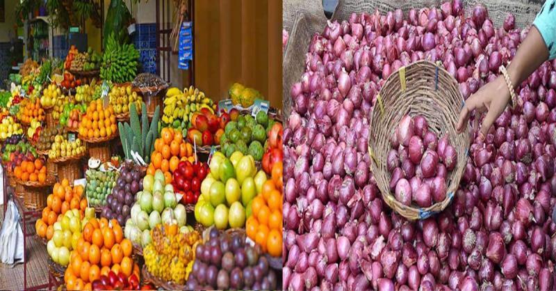 प्याज के बढ़ते रेट ने लोगों के निकालें आंसू, ताजा फल के दाम में नरमी, देखिये दूसरी अन्य सब्जियों की कीमत