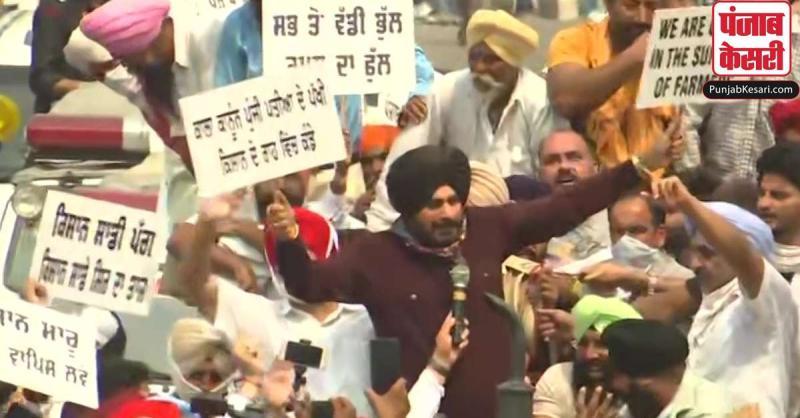 पंजाब : कृषि बिल के विरोध में प्रदर्शन कर रहे किसानों को समर्थन देने पहुंचे नवजोत सिंह सिद्धू
