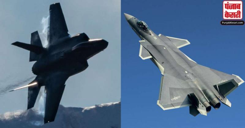 सिर्फ डींगे हांकना जानता है चीन, लड़ाकू विमान बनाने के मामले में अमेरिका से कोई टक्कर नहीं
