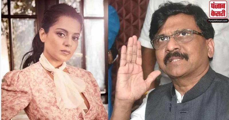 बंबई HC ने कंगना की याचिका पर संजय राउत से मांगा जवाब, बीएमसी को भी पड़ी फटकार
