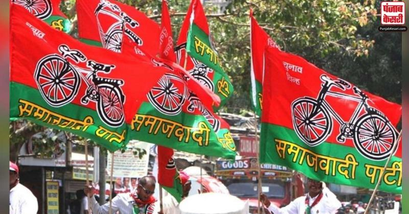 किसान और श्रमिक विरोधी कानून के खिलाफ सपा कल राज्यपाल को ज्ञापन सौंपेगी
