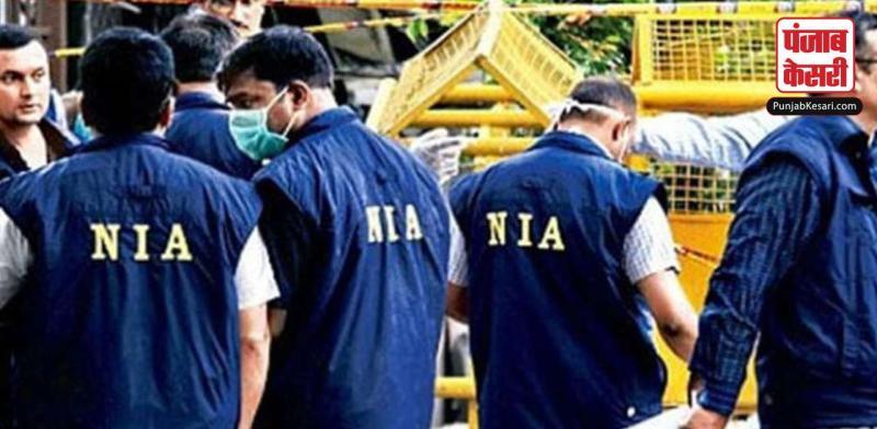 NIA ने LoC पार व्यापार के संबंध में कश्मीर में 9 स्थानों पर तलाशी ली