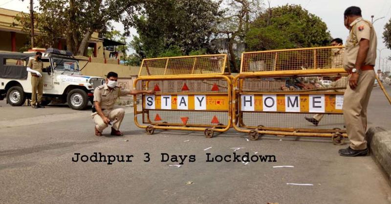 जोधपुर में बढ़े कोरोना मामलों के मद्देनजर जिला प्रशासन ने किया 3 दिन का लॉकडाउन