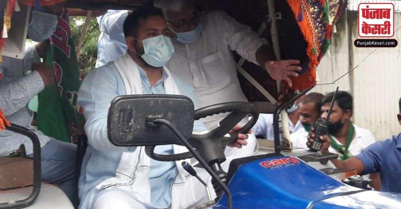 पटना की सड़कों पर ट्रैक्टर लेकर उतरे तेजस्वी यादव, किया कृषि विधयेक का विरोध