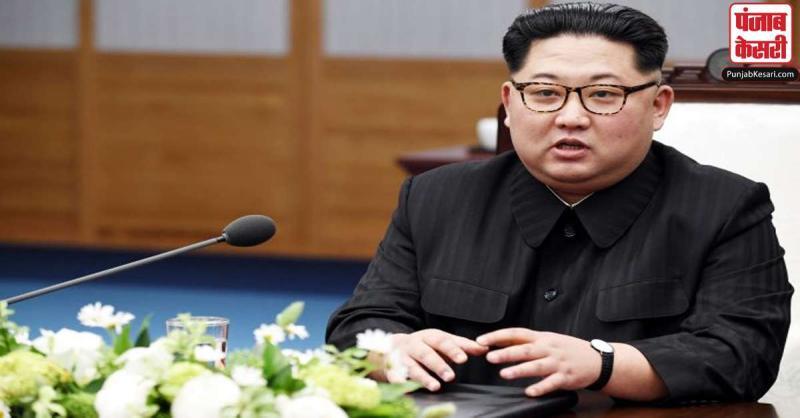 तानाशाह किम जोंग उन ने दक्षिण कोरियाई अधिकारी की हत्या की घटना पर मांगी माफी