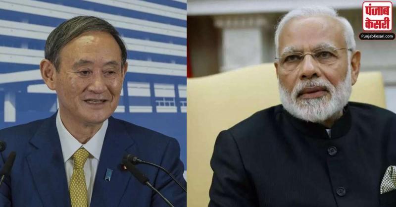 PM मोदी ने जापान के प्रधानमंत्री के साथ फोन पर की बातचीत, आपसी रिश्तों को मजबूत करने का संकल्प