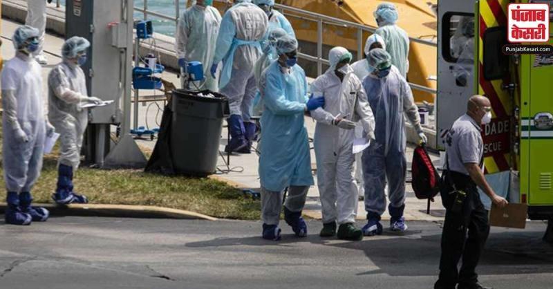 अमेरिका में वैश्विक महामारी का प्रकोप जारी, कोरोना संक्रमितों का आंकड़ा  70 लाख के पार