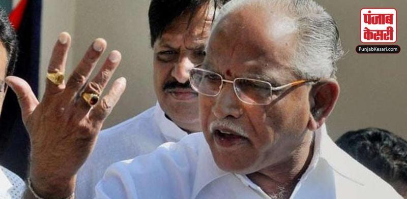 येदियुरप्पा के खिलाफ कांग्रेस का अविश्वास प्रस्ताव गिरा