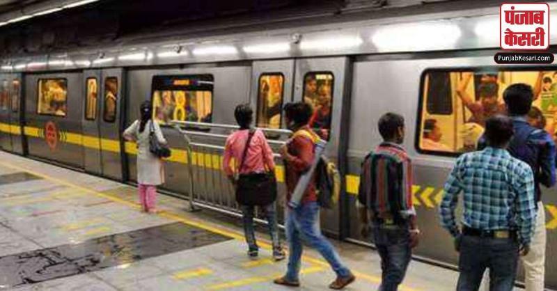 दिल्ली मेट्रो के यात्रियों के लिए राहत, अगले महीने से खुल सकते है मेट्रो स्टेशन के अतिरिक्त गेट