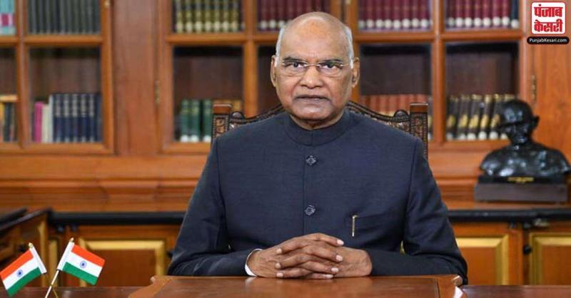 संसद से पारित तीनों कृषि संबंधी विधेयकों को राष्ट्रपति रामनाथ कोविंद ने दी मंजूरी