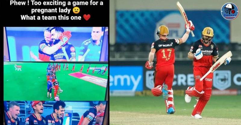 IPL 2020: विराट की RCB ने सुपर ओवर में मुंबई इंडियंस को दी शिकस्त, तो अनुष्का ने किया ये मजेदार पोस्ट