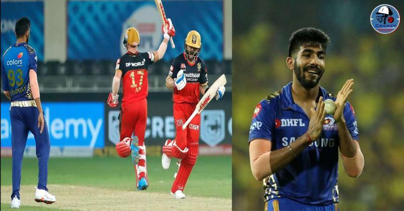 IPL 2020: जसप्रीत बुमराह को पहली बार सुपर ओवर में मिली 'नाकामी', गेंदबाज के रिकार्ड्स हैं शानदार