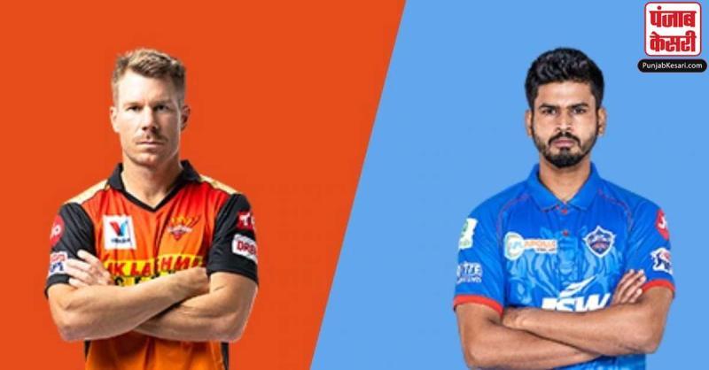 DC vs SRH आईपीएल-13 : दिल्ली कैपिटल्स ने जीता टॉस, गेंदबाजी का किया फैसला