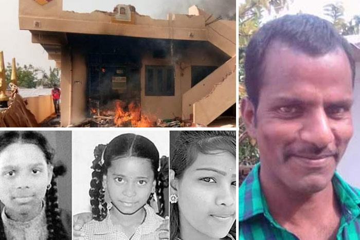Verdict Postponed In Hazipur Rape Murder Case-Telugu Crime News