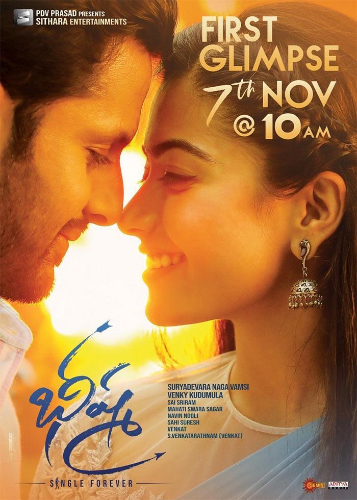 Pic Talk Bheeshma S Romance With Gf Gulte Latest Andhra Pradesh Telangana Political And Movie News Movie Reviews Analysis Photos