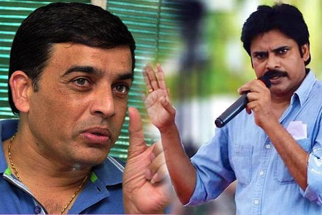 Dil Raju Funding 1 Crore For Pawan Kalyan's Travel? | Gulte - Latest Andhra  Pradesh, Telangana Political and Movie News, Movie Reviews, Analysis, Photos