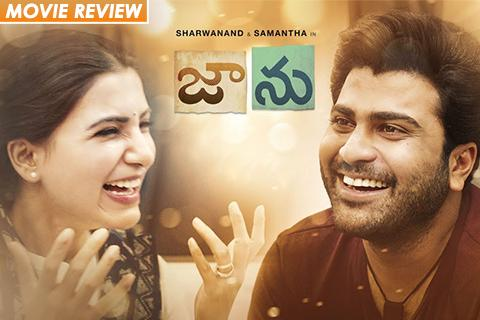 Jaanu Telugu Full Movie Download Leaked Online By MoviesCounter Which Caused Huge Loss