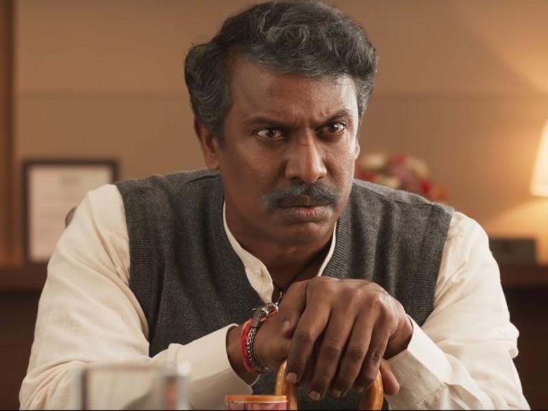 Raining Offers For Ala Vaikunthapurramuloo Villain Gulte Latest Andhra Pradesh Telangana Political And Movie News Movie Reviews Analysis Photos