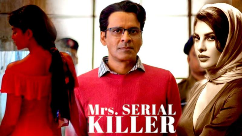 Trailer: Jacqueline turns Mrs. Serial Killer | Latest Andhra ...