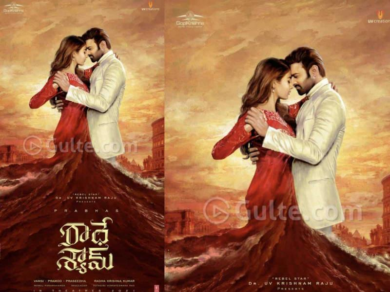 Prabhas Radhe Shyam First Look Is Here Gulte Latest Andhra Pradesh Telangana Political And Movie News Movie Reviews Analysis Photos